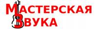 """Магазин музыкальных инструментов """"Мастерская Звука"""""""